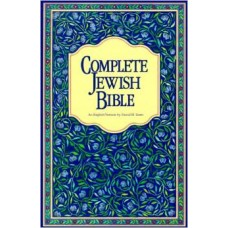 Complete Jewish Bible - Paper Back - David H Stern