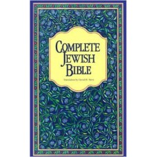 Complete Jewish Bible Hard Cover - David H Stern