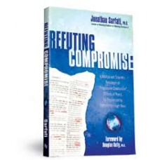 Refuting Compromise - (Updated & Expanded) - Jonathan Sarfati